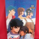"Ronin Warriors (Samurai Troopers) ""vol, NEW YORK"" illustration art book w/postcard"