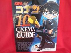 """Detective Conan """"the movie 10th anniversary"""" cinema perfect guide art book"""