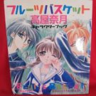 Fruits Basket character art book / Natsuki Takaya