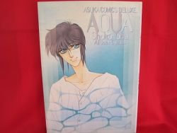 "Shoko Toba ""AQUA"" illustration art book"