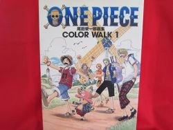 "Anime One Piece ""COLOR WALK 1"" illustration art book"