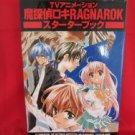 "Mythical Detective Loki Ragnarok ""starter book"" art book"