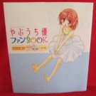 Yu Yabuuchi illustration art book w/sticker
