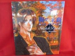 "Descendants of Darkness (Yami no Matsuei) ""Sketch book"" illustration art book w/sticker"