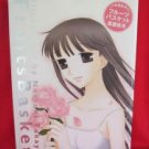 Fruits Basket illustration art book / Natsuki Takaya