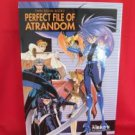 "TWIN SIGNAL ""perfect file of atrandom"" illustration art book w/sticker"