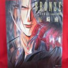 BRONZE Zetsuai since 1989 illustration art book / Minami Ozaki