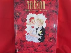 "Oh My Darling ""TRESOR"" illustration art book / Miwa Ueda w/poster"