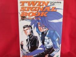 "TWIN SIGNAL ""atrandom file"" illustration art book w/poster"