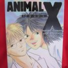 Animal X illustration art book / Ami Sugimoto