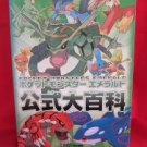 Pokemon Emerald official encyclopedia art book / GAME BOY ADVANCE, GBA