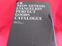 Evangelion CR perfect goods catalogue book