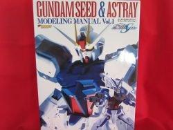 Gundam SEED & Astray modeling manual book #1