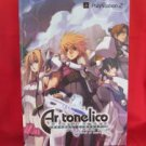 Ar tonelico official visual art book / Playstation 2, PS2