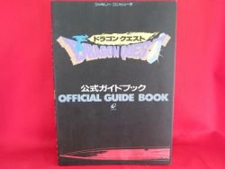 Dragon Warrior(Quest) official guide art book / NES