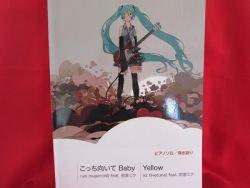 Miku Hatsune Piano Sheet Music Book
