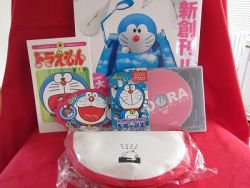 Doraemon official magazine #1 03/2004 w/4 extra
