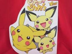 """Pokemon movie""""Pichu and Pikachu"""" art book 2000"""