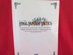 Final Fantasy TACTICS soundtrack piano sheet music book / Playstation, PS1