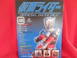 Kamen Rider official data file book #48 / Tokusatsu
