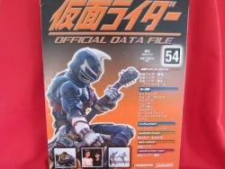 Kamen Rider official data file book #54 / Tokusatsu