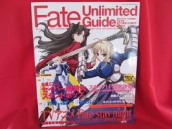 Fate Stay Night unlimited guide art book w/post card