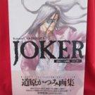"""Katsumi Michihara """"JOKER"""" illustration art book"""