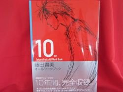 "Takami Fujita ""10 ten"" illustration art book"