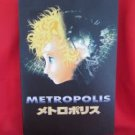 METROPOLIS art guide book / Anime Manga