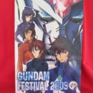 Gundam Festival 2009 guide book