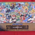 "Anime One Piece the movie ""Strong world"" illustration art book"