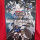 Gundam 0083 trading card game bulder tactical guide book