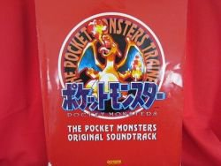 Pokemon Pocket Monster Piano Sheet Music Collection Book /GAME BOY, GB