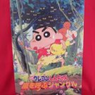 "Crayon Shinchan the movie ""The Storm Called The Jungle"" art guide book"