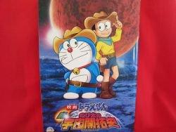"Doraemon the movie ""The New Record of Nobita: Spaceblazer"" guide art book 2009"