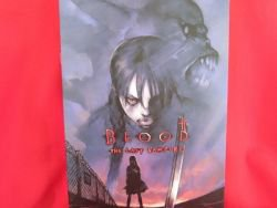 BLOOD the last vampire art guide book