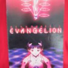 "Evangelion the movie ""DEATH & REBIRTH"" art guide book 1997"