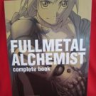 Fullmetal Alchemist complete illustration art book