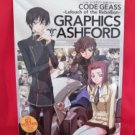 Code Geass Graphics Ashford illustration art book w/Poster