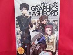 Code Geass Graphics Ashford illustration art book w/Poster
