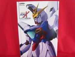 Gundam X mechanic drawing data art book