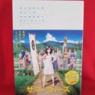 SUMMER WARS Summer Days Memory official illustration art book