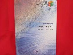 K-on Keion 'Tenshi ni Furetayo' Band Score Sheet Music Book