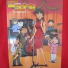 Detective Conan 24 Piano Sheet Music Collection Book