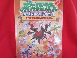 Pokemon Diamond & Pearl Piano Sheet Music Collection Book