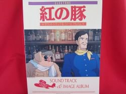 Porco Rosso Soundtrack Electone Sheet Music Collection Book