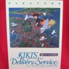 Kiki's Delivery Service Soundtrack Electone Sheet Music Collection Book