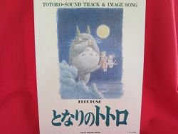 My Neighbor Totoro Soundtrack Electone Sheet Music Collection Book