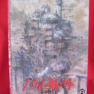 Howl's Moving Castle Electone Sheet Music Book w/FD