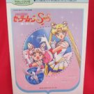 Sailor Moon SS piano sheet music book